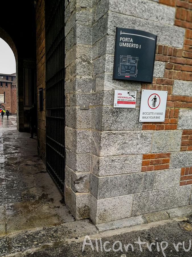 замок сфорца ворота