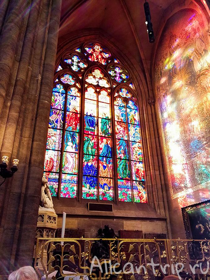 собор святого вита фото