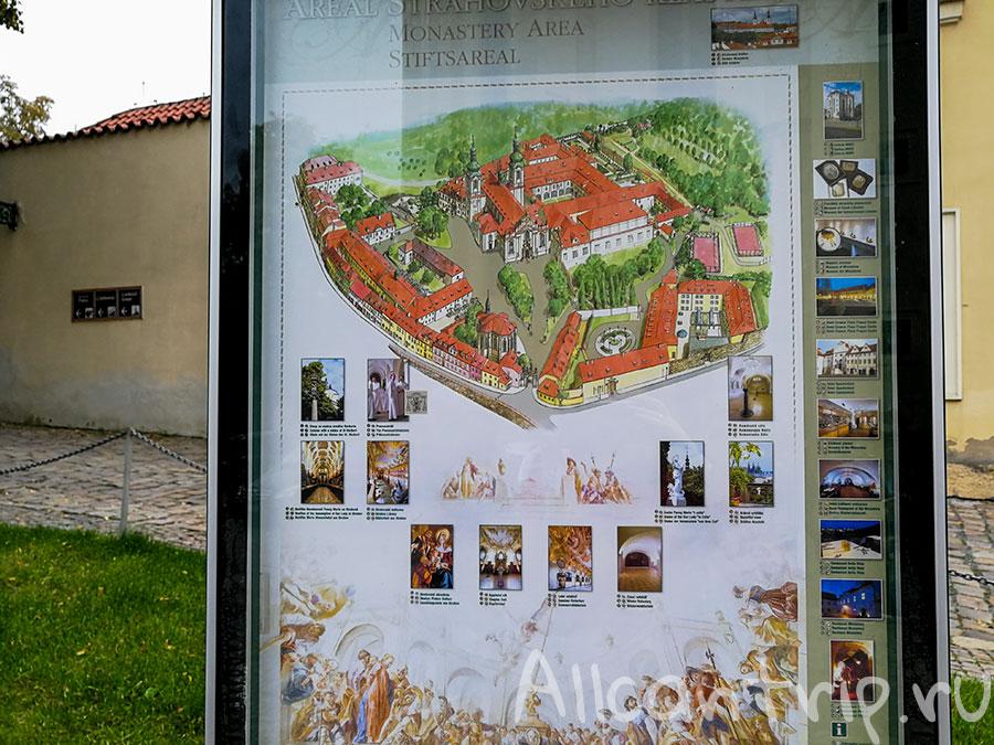 страговский монастырь в праге как добраться