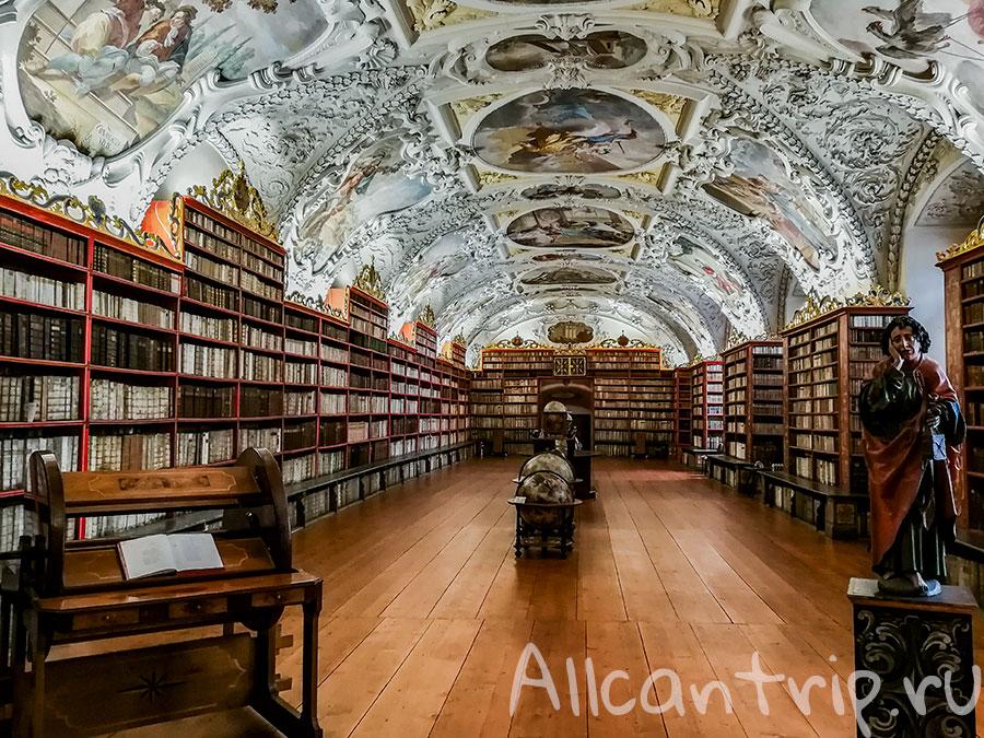 страговский монастырь в праге библиотека