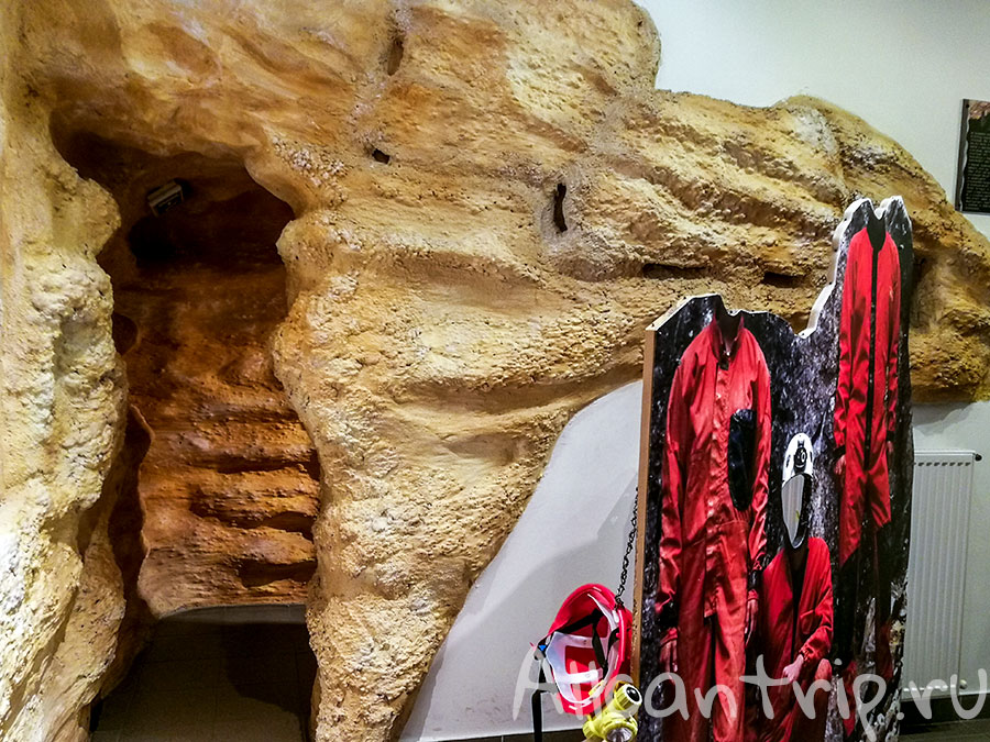 пещера Будапешта
