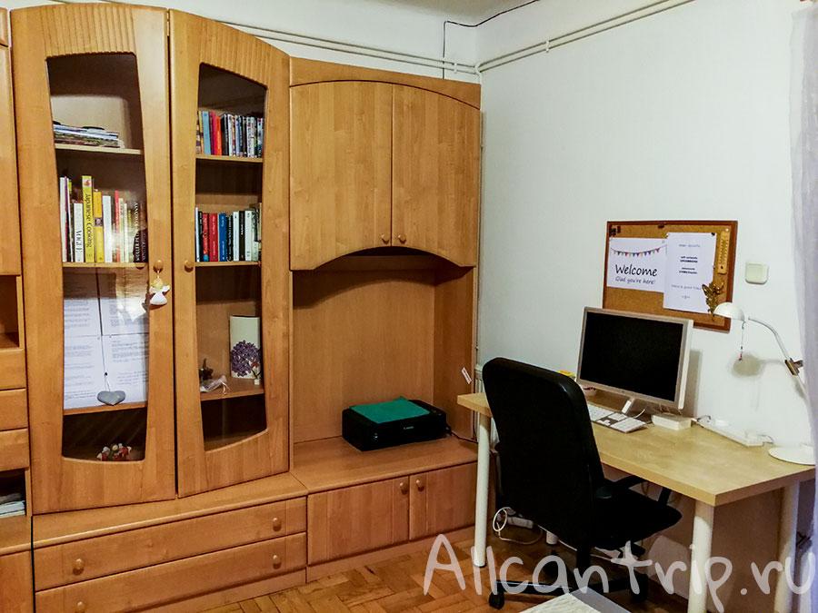 airbnb в будапеште