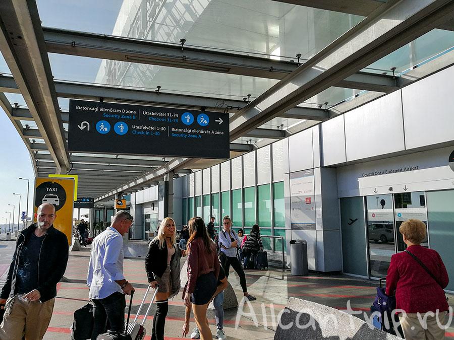 аэропорт Будапешта Ференца листа