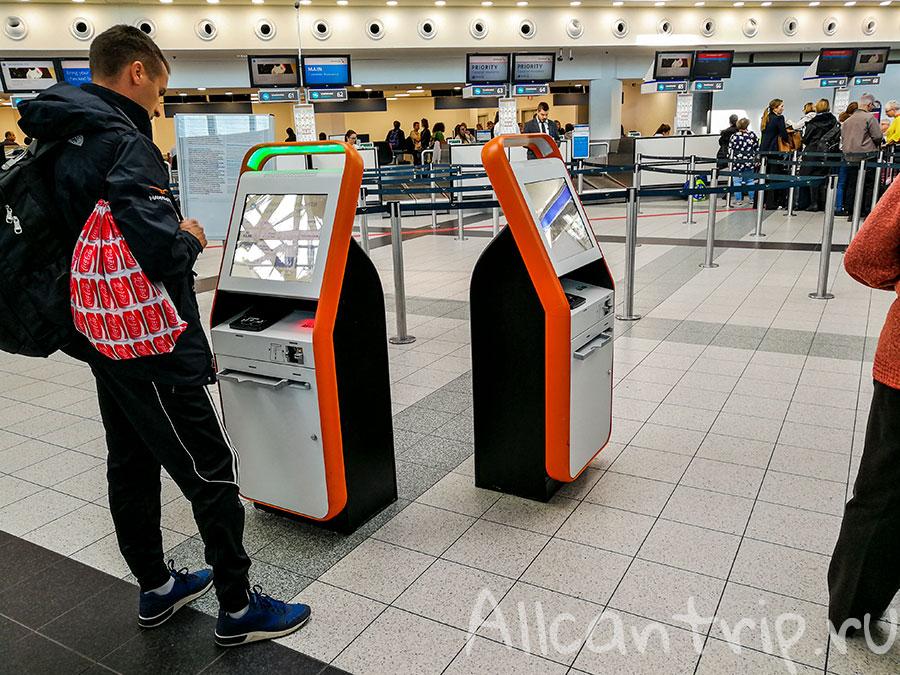 аэропорт Будапешта стойки регистрации