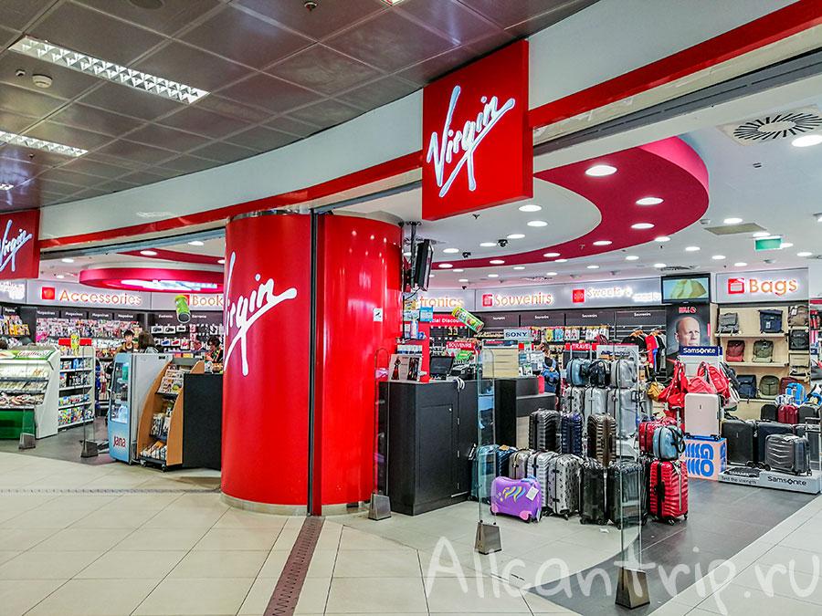 аэропорт Будапешта что купить