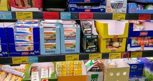 супермаркет в Будапеште цены