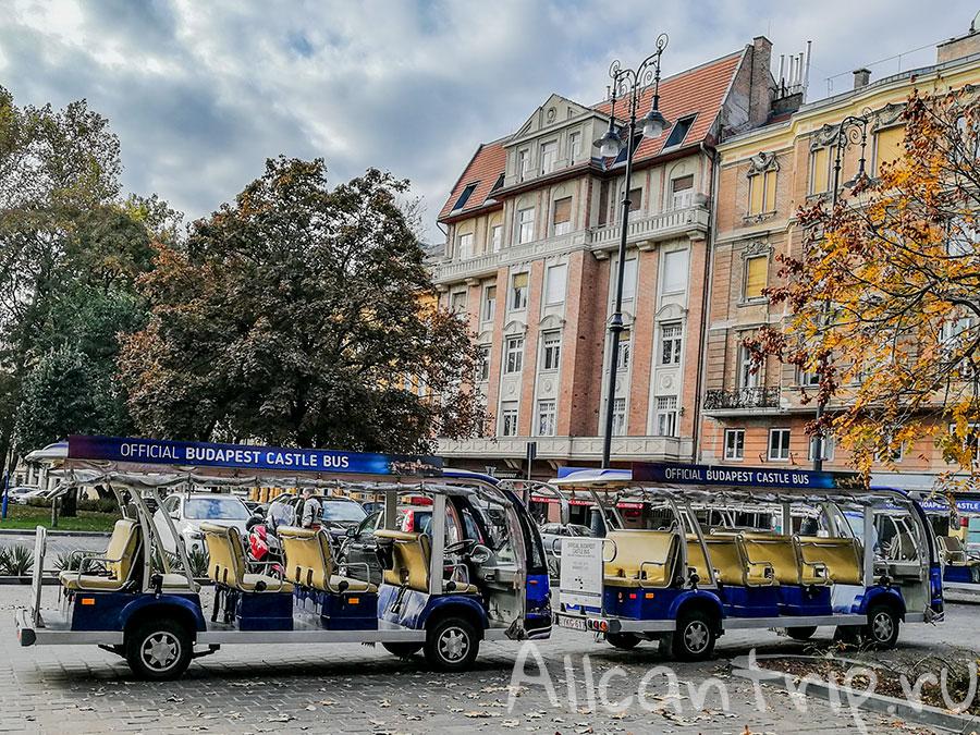 castle bus