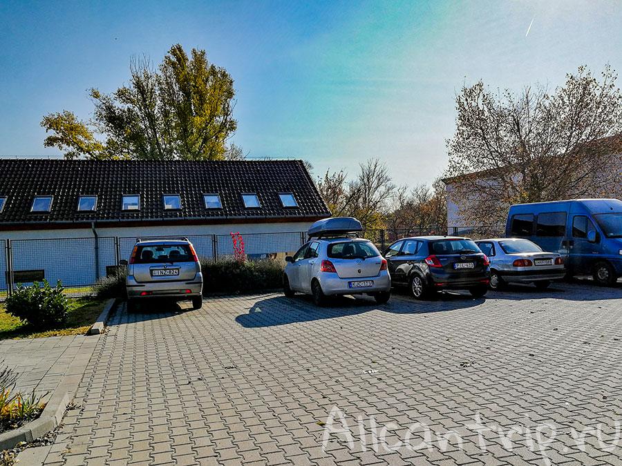 аквинкум Будапешт парковка