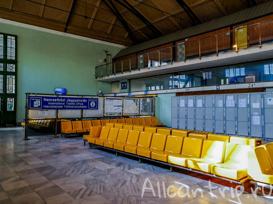 жд вокзал в будапеште