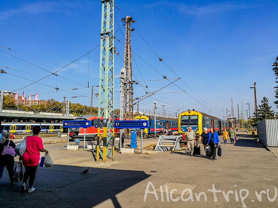 жд вокзал ньюгати в будапеште