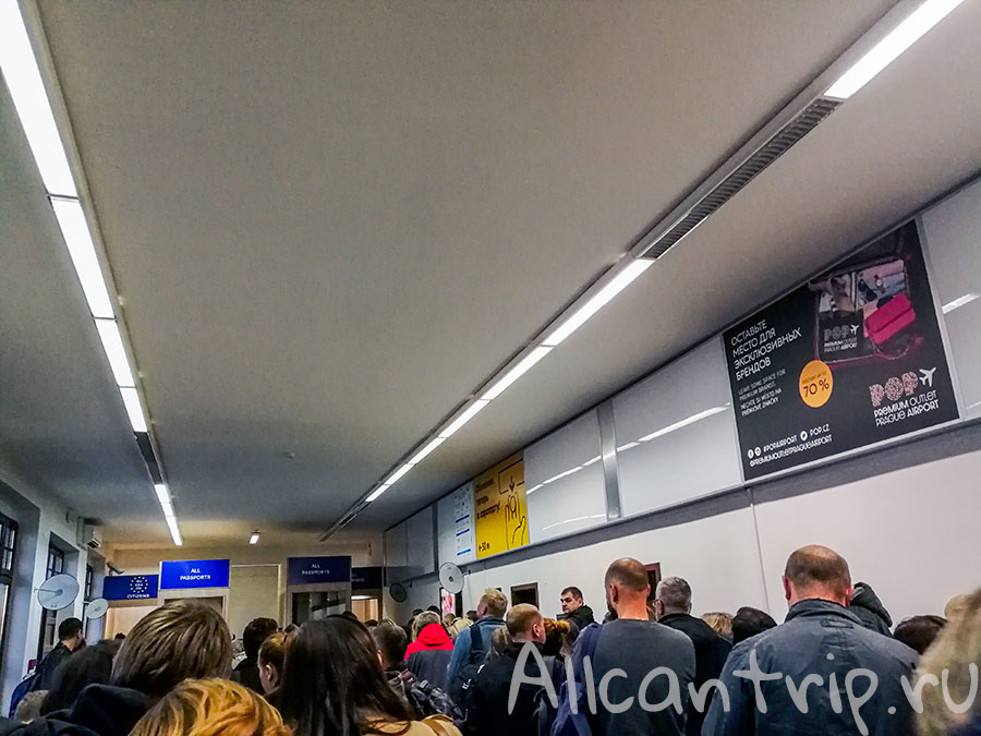 аэропорт в карловых варах