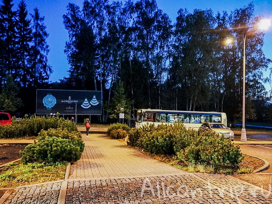 аэропорт карловы вары автобус