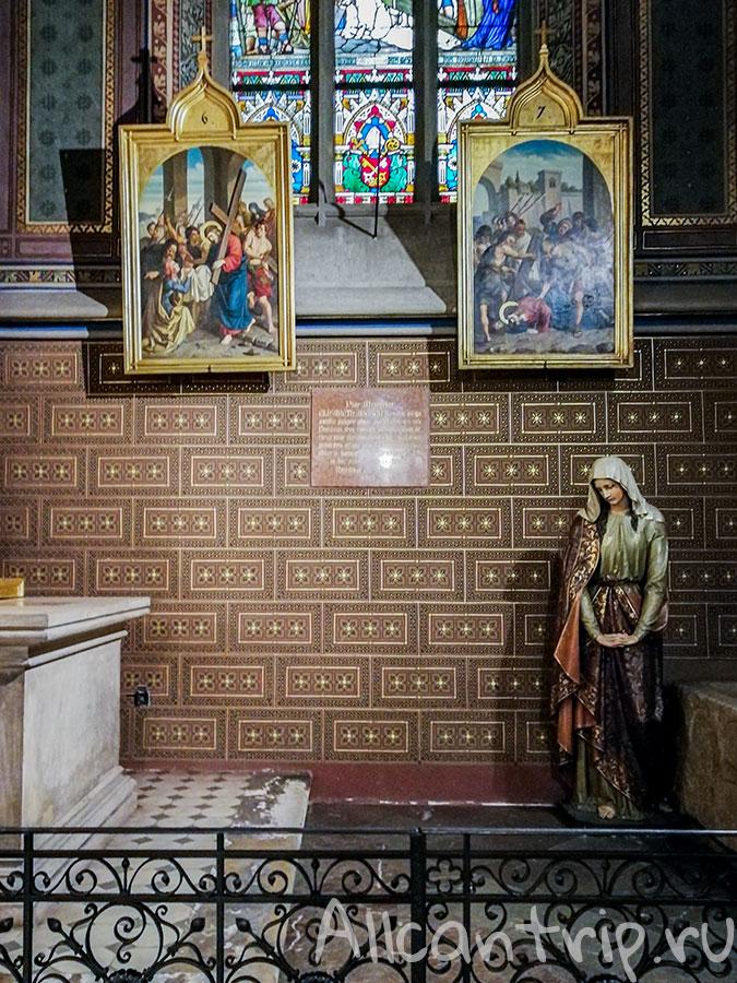 вышеград прага собор петра и павла