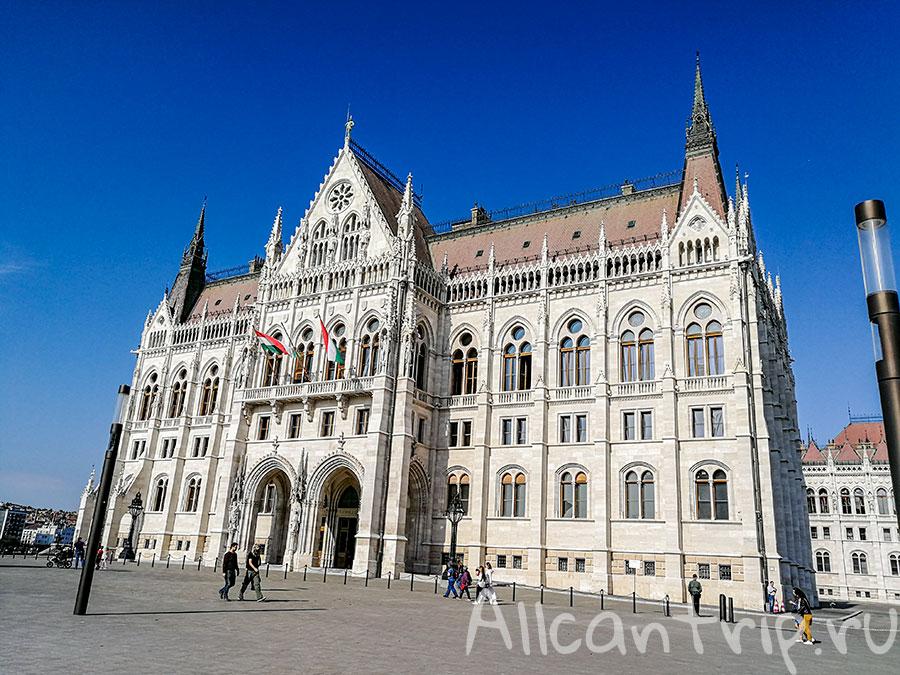 парламент будапешт билеты
