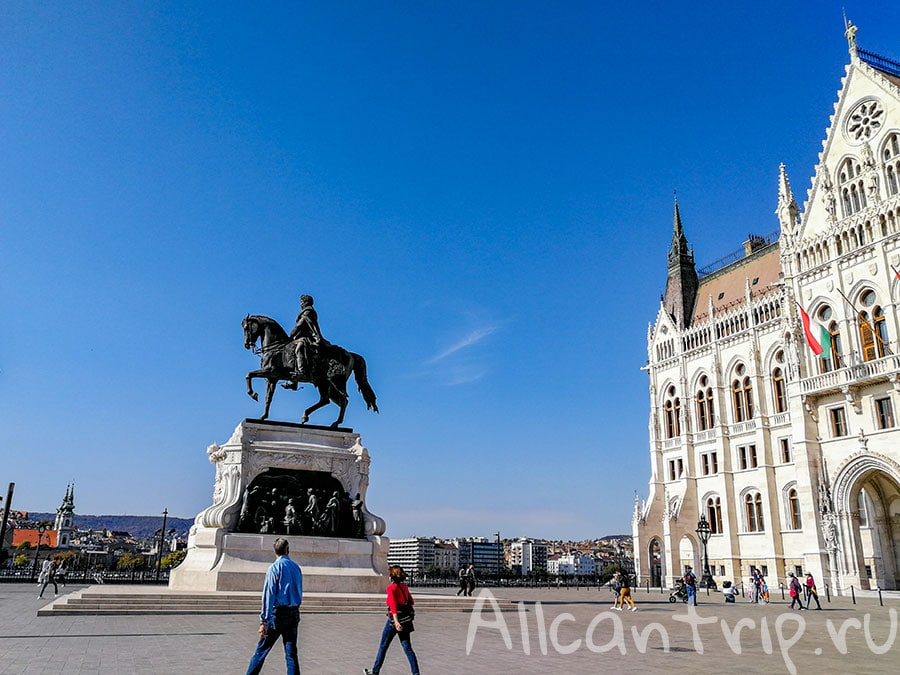 парламент будапешт как попасть