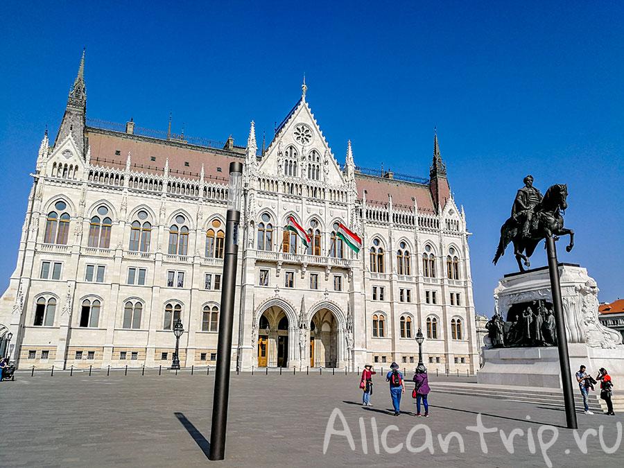 парламент будапешт фото