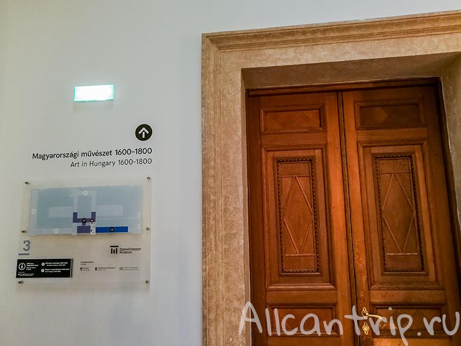музей искусств в будапеште
