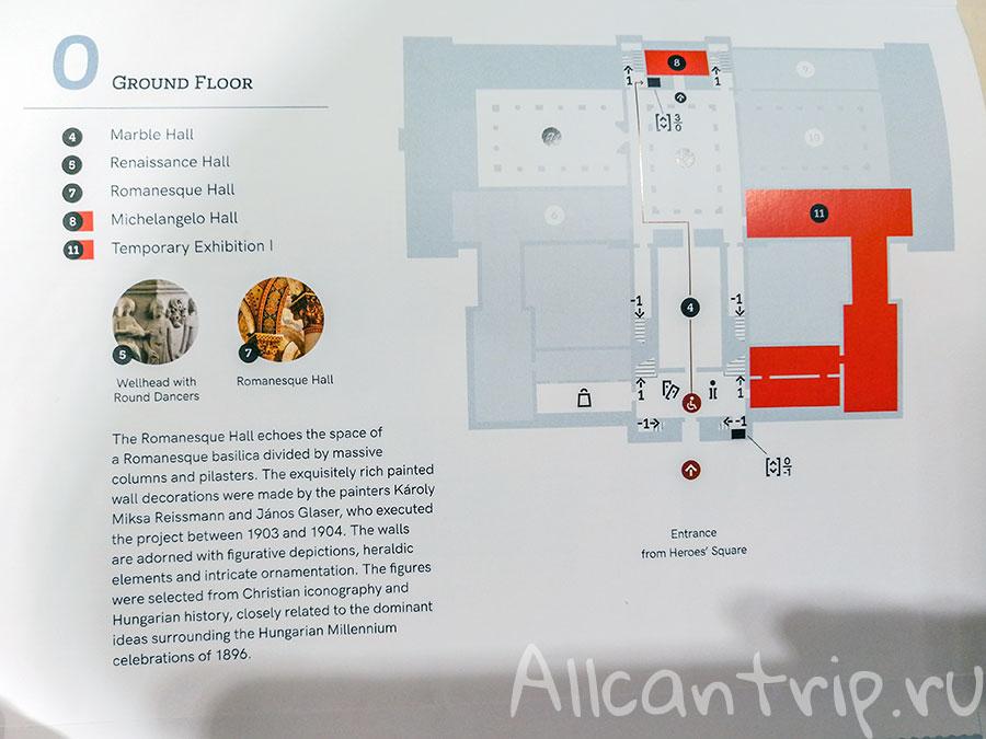 музей искусств в будапеште схема