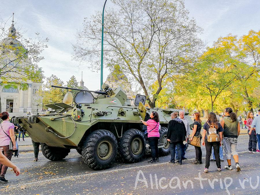 выставка военной техники Будапешт