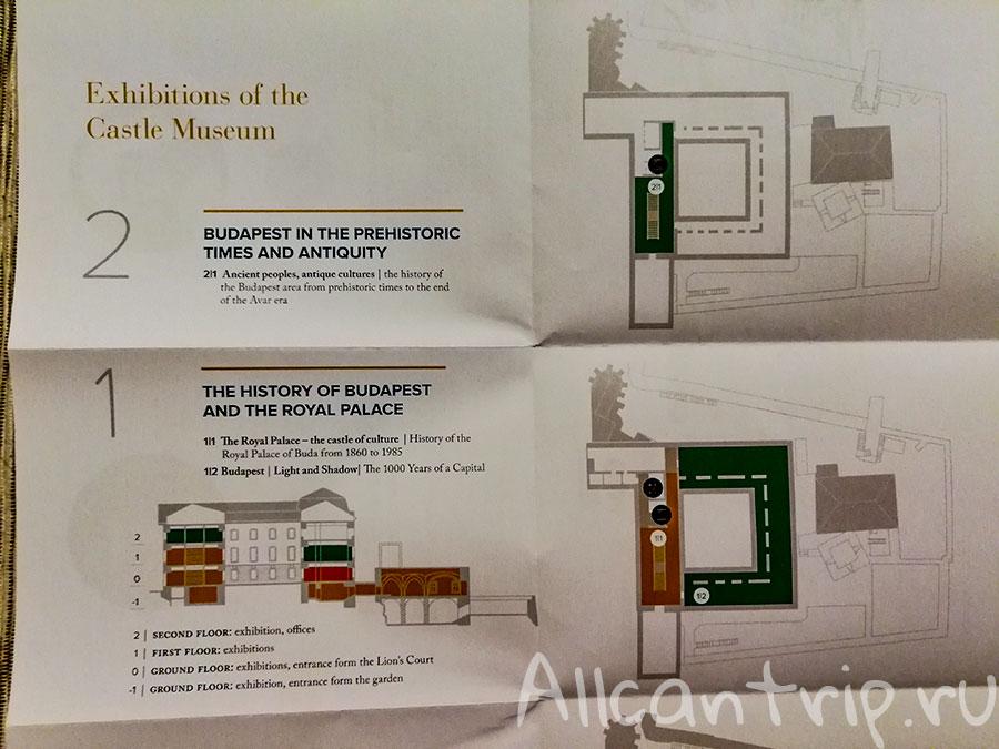 схема музея истории будапешта