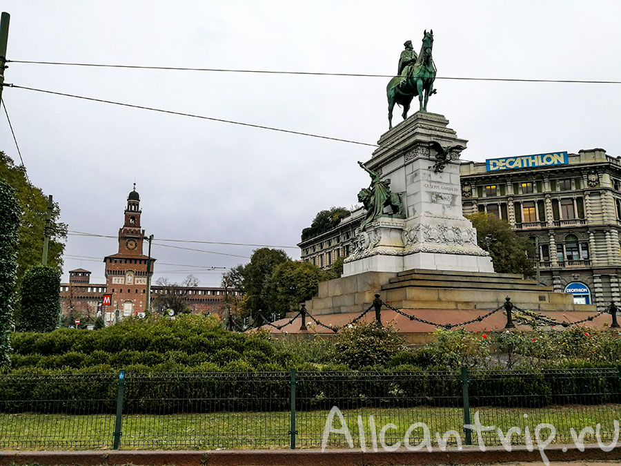 экскурсия по Милану отзыв