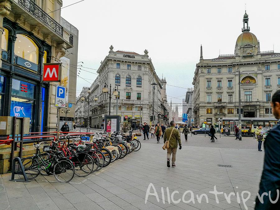 экскурсия по Милану