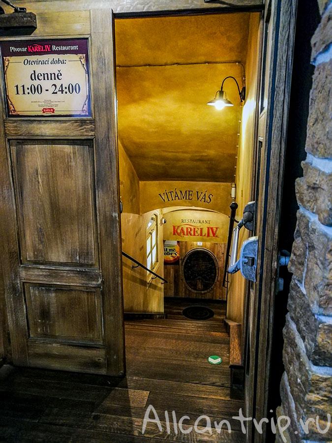 музей бехеровки в карловых варах