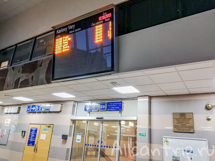 автовокзал Карловы вары расписание