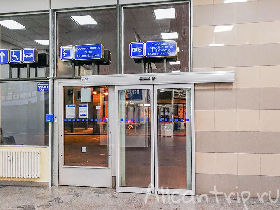 автовокзал Карловы вары