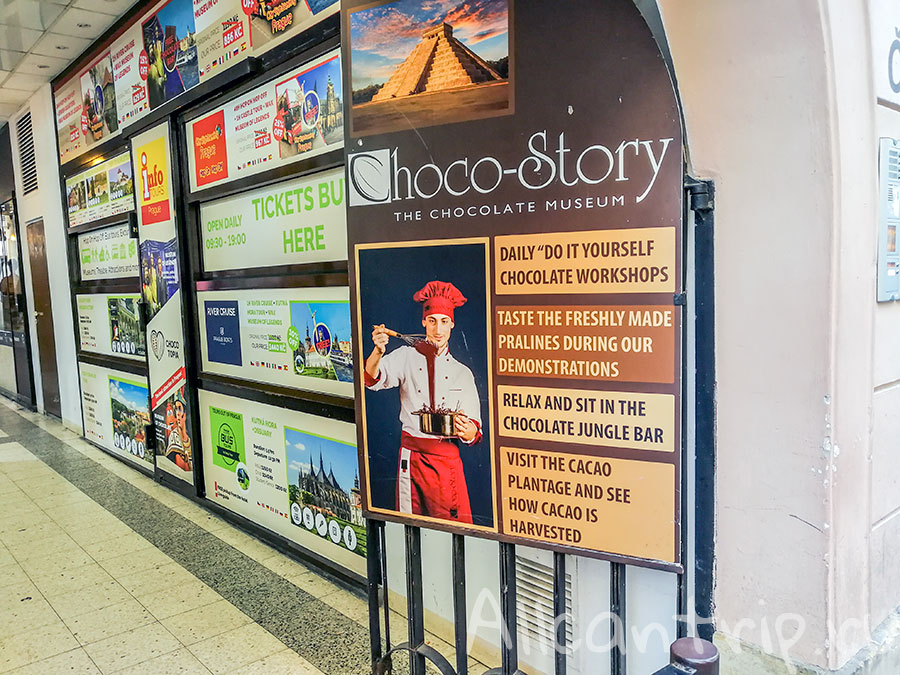 музей шоколада в праге как добраться
