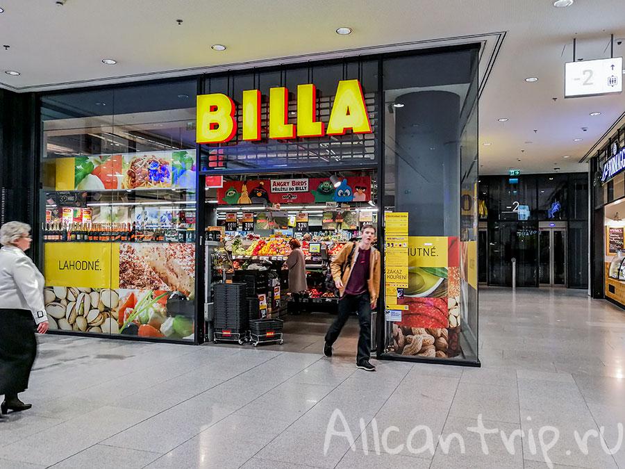 Билла в Праге