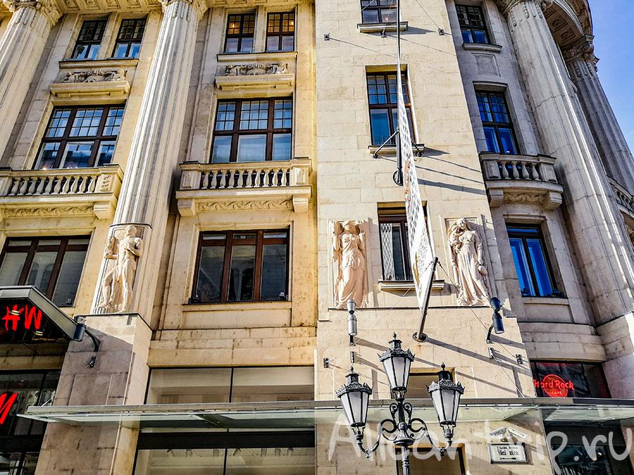 площадь верешмарти в будапеште