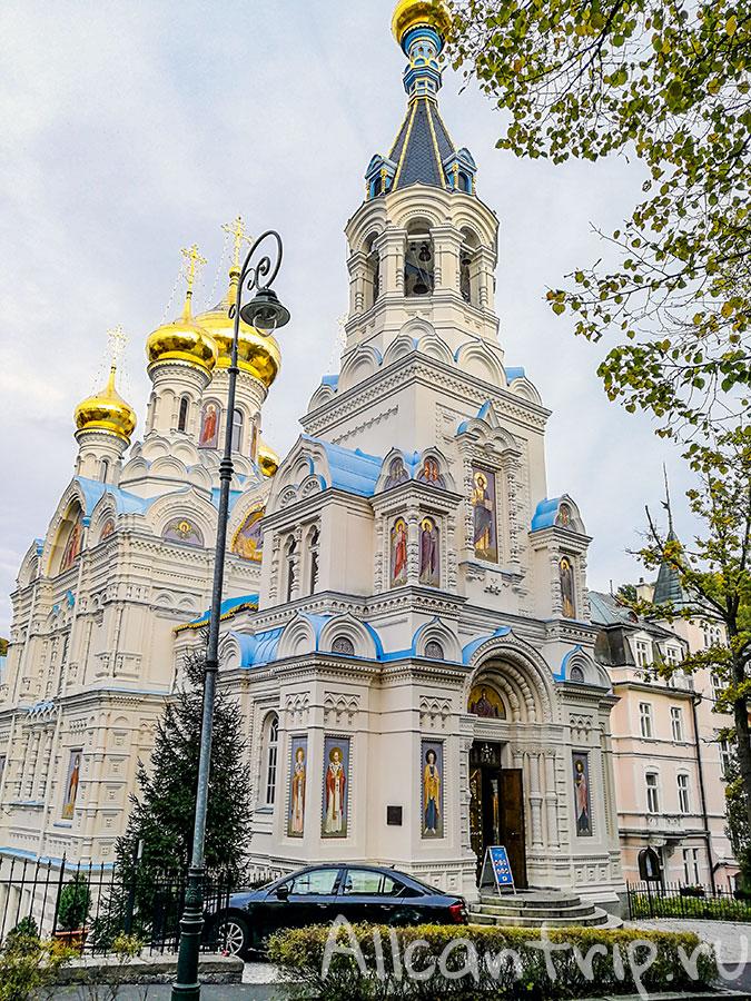 православный храм в карловых варах