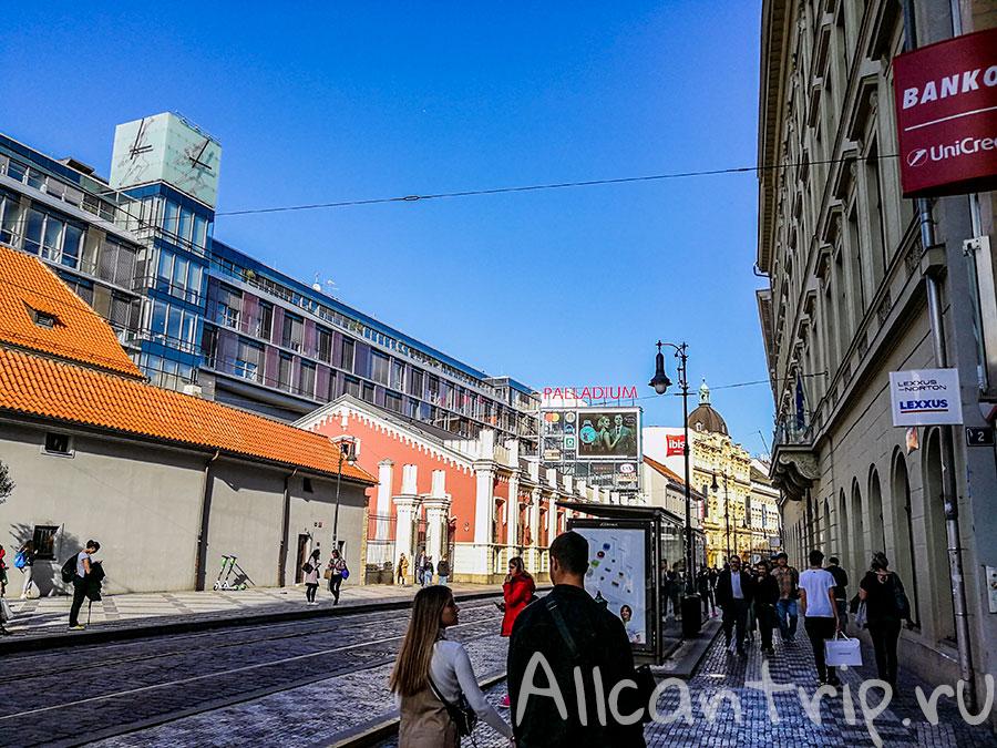 palladium в Праге