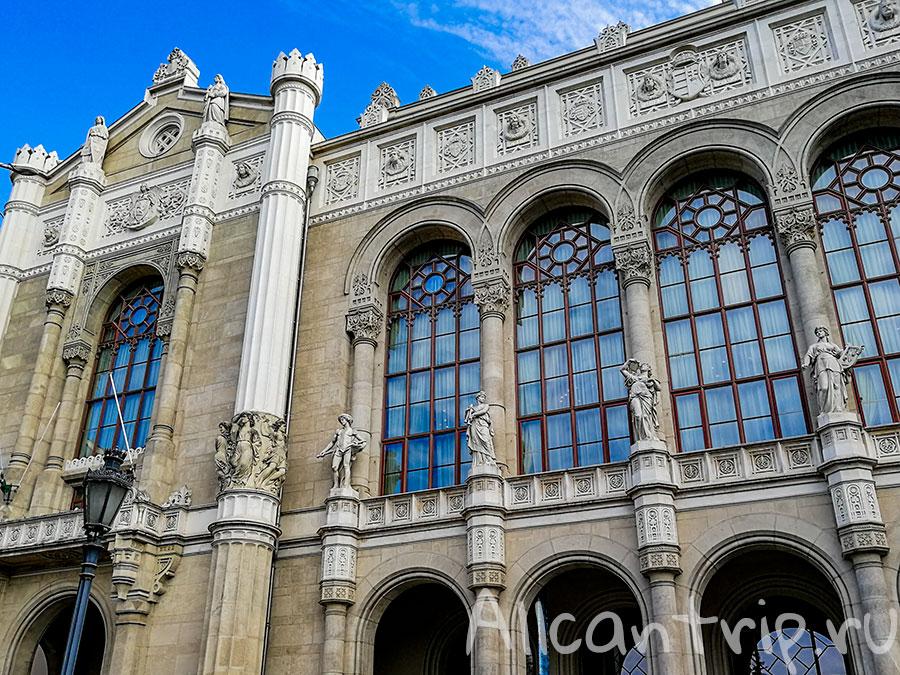 площадь Вигадо Будапешт