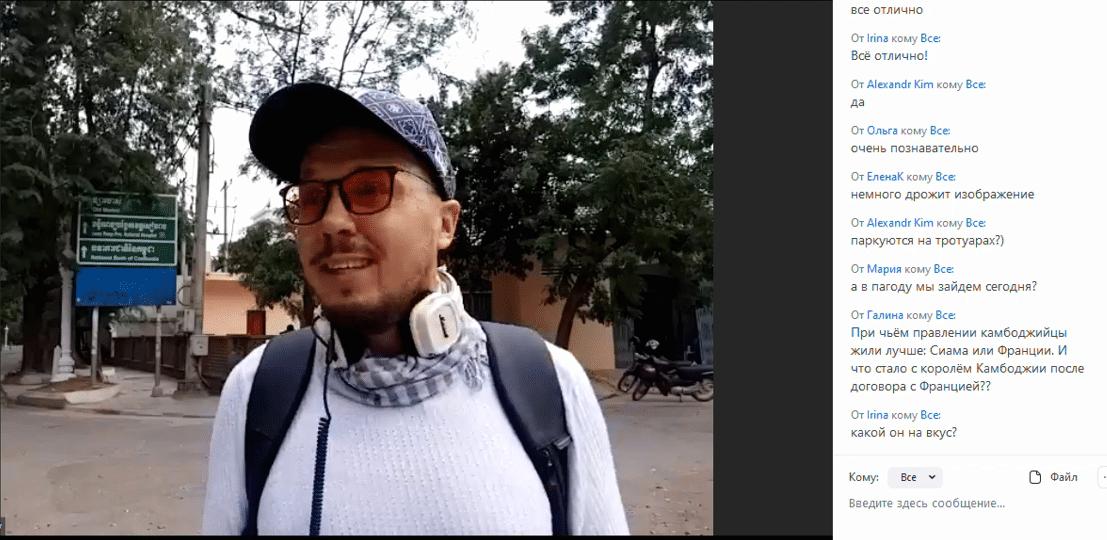 онлайн экскурсия камбоджа