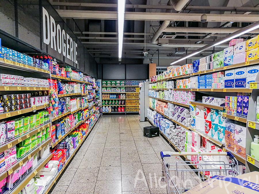 супермаркет карловы вары