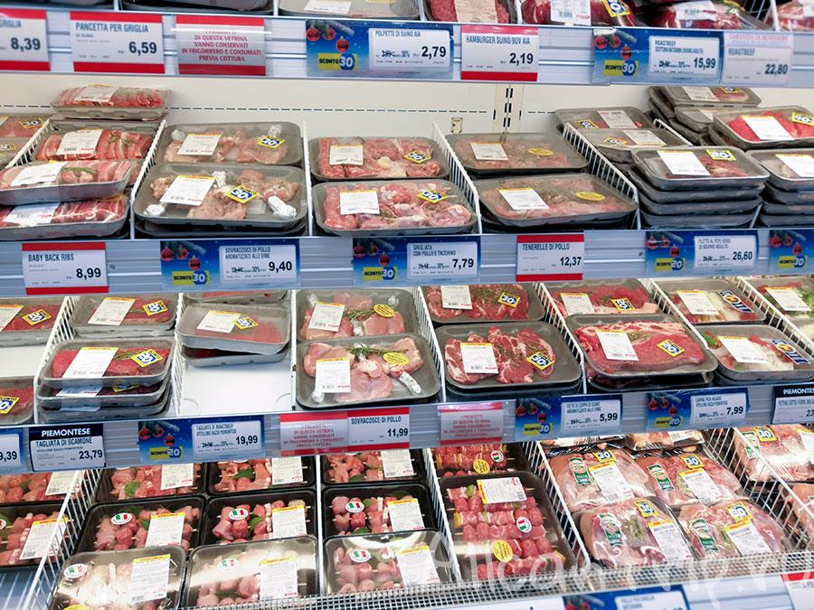 супермаркет esselunga Милан