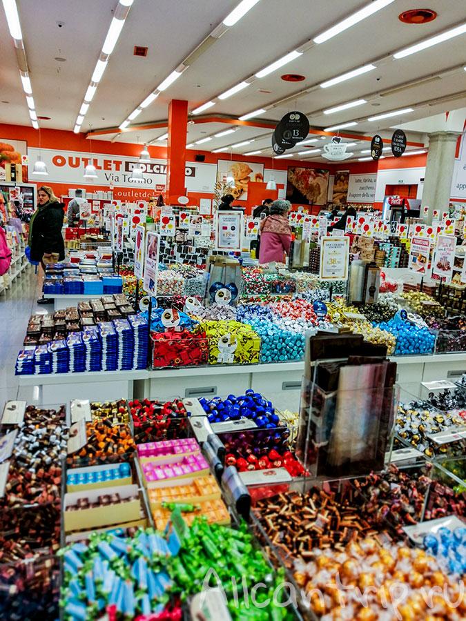 кондитерский магазин Милана