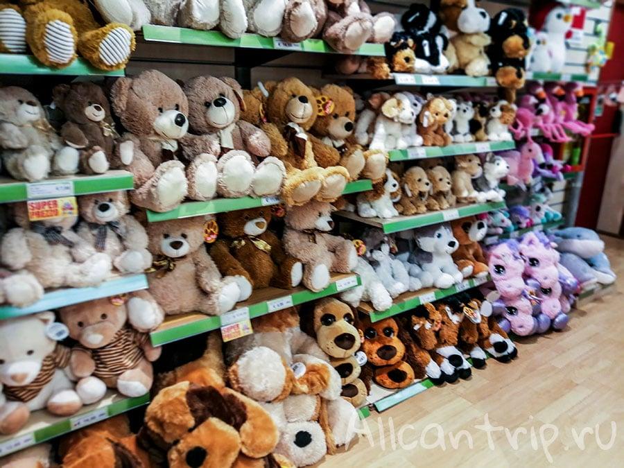 где купить игрушки в милане