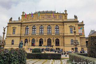 национальный театр оперы в праге