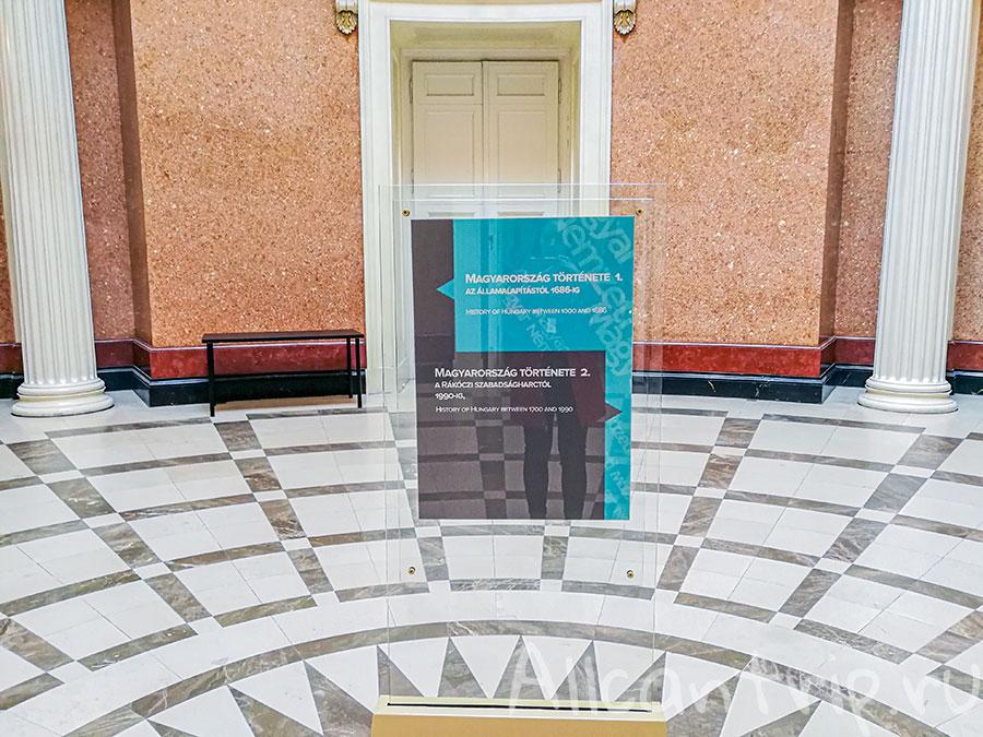венгерский национальный музей сайт