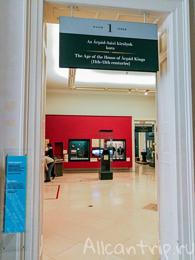 венгерский национальный музей как добраться