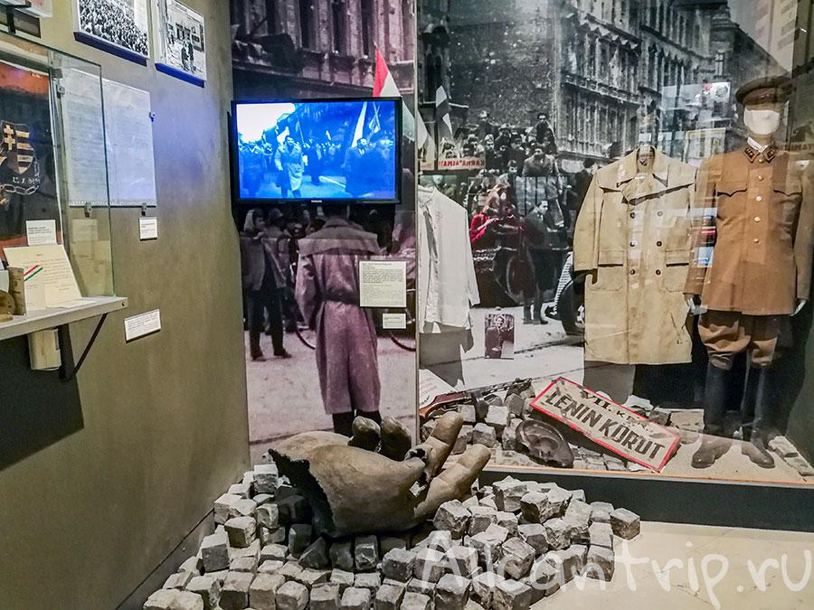 венгерский национальный музей фото