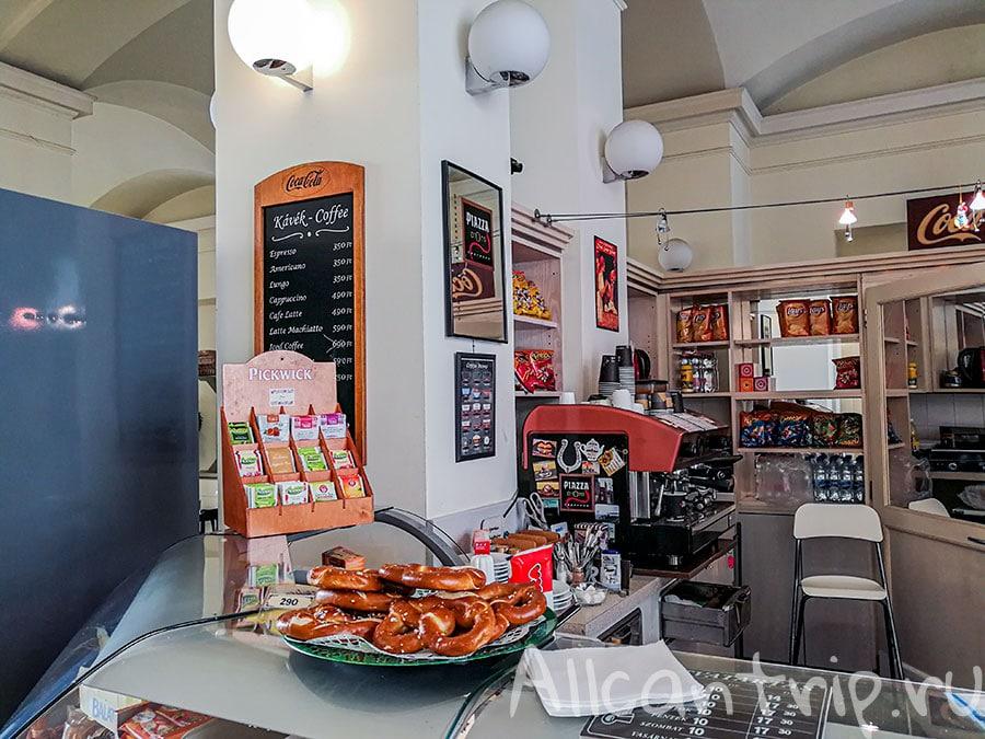 венгерский национальный музей кафе