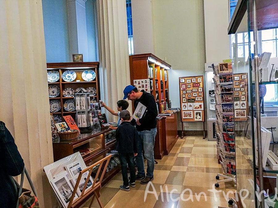 венгерский национальный музей магазин