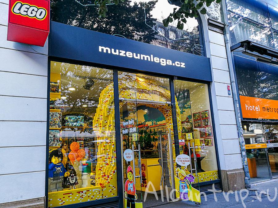 музей лего в праге