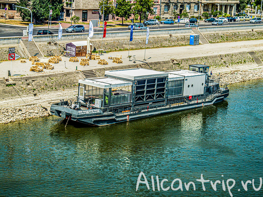 корабли на Дунае нови сад