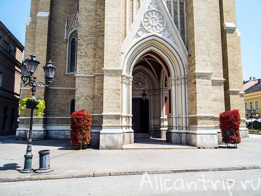 собор девы марии нови сад