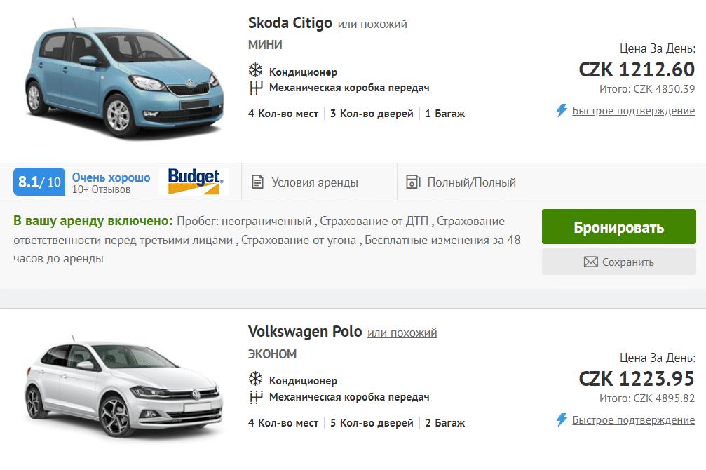 аренда авто в карловых варах